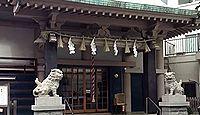 須賀神社 東京都台東区浅草橋のキャプチャー