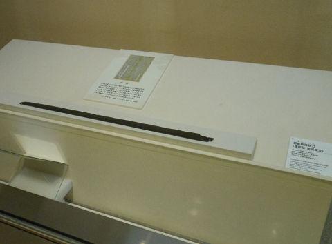 銀象嵌銘鉄刀(複製品) - やはり雄略天皇の名が記されたとされる説が有力な銘文ある鉄の剣【大古事記展】のキャプチャー