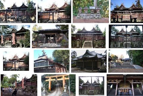 波宝神社 奈良県五條市西吉野町夜中のキャプチャー