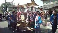 桶狭間神明社 愛知県名古屋市緑区桶狭間神明