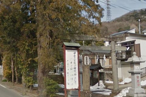 比比多神社 神奈川県伊勢原市上粕屋のキャプチャー