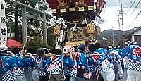 御坂神社 兵庫県三木市志染町御坂のキャプチャー