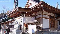 高森神社 神奈川県伊勢原市高森のキャプチャー