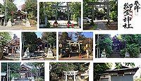 葛谷御霊神社 東京都新宿区西落合の御朱印