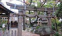 寶殿神社 大阪府八尾市沼