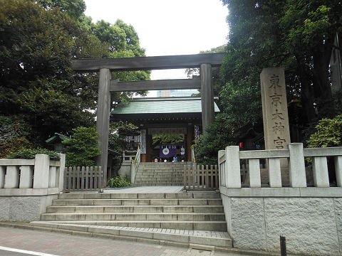 東京大神宮の正面の鳥居と入口 - ぶっちゃけ古事記