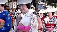 重要無形民俗文化財「田島祇園祭のおとうや行事」 - 1603年の記録に近い形の行事、福島