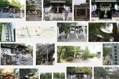 都麻津姫神社 和歌山県和歌山市吉礼のキャプチャー