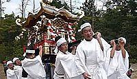石田神社 香川県さぬき市寒川町石田東のキャプチャー