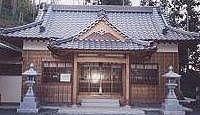 石積神社 三重県津市大里窪田町のキャプチャー