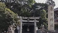 春日神社 大阪府和泉市三林町のキャプチャー