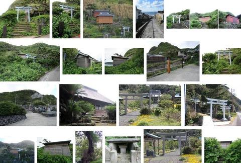 后神社 東京都三宅村伊ヶ谷のキャプチャー