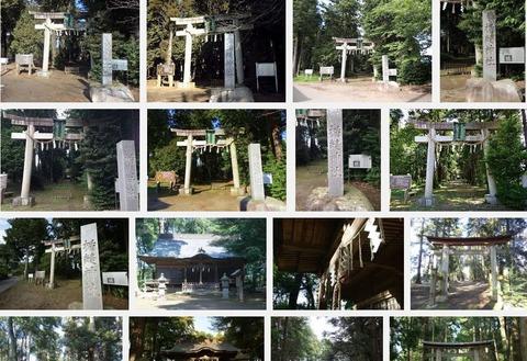楯縫神社(美浦村郷中)