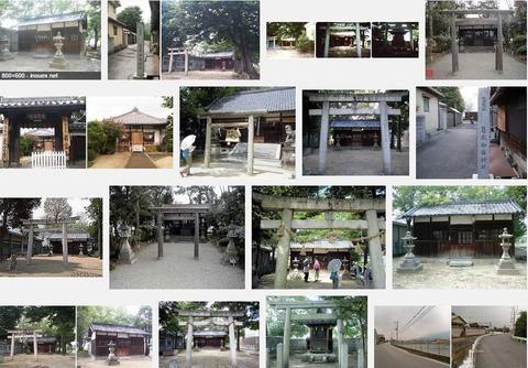 葛城御県神社 奈良県葛城市葛木のキャプチャー
