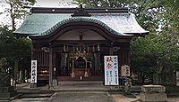 現人神社 福岡県筑紫郡那珂川町仲のキャプチャー