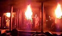 重要無形民俗文化財「陀々堂の鬼はしり」 - 鬼が幸いをもたらす役割を担う行事のキャプチャー