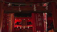 王子稲荷神社 - 大晦日狐の行列や「御石様」「お穴さま」でも有名な関東八州の稲荷総社