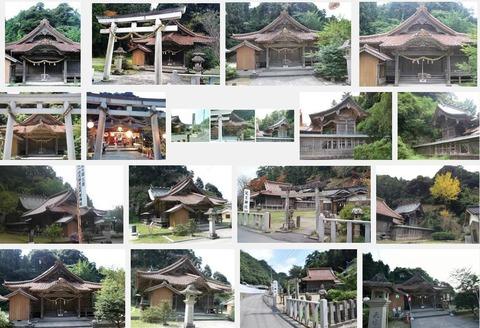 大祭天石門彦神社(島根県浜田市相生町1571)