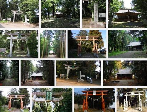 楯縫神社(茨城県稲敷郡美浦村信太1830番地)