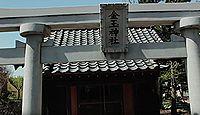 金玉神社 新潟県新潟市南区鷲ノ木新田のキャプチャー