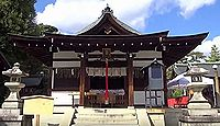 敷地神社 - わら天神宮で知られる安産の神、京ブランド食品「うぶ餅」、神事・北山お弓祭