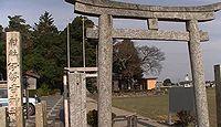 伊勢寺神社 三重県松阪市伊勢寺町相田