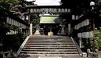 若宮八幡宮社 京都府京都市東山区五条橋東のキャプチャー