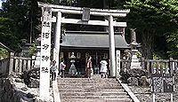 河分神社 奈良県吉野郡黒滝村中戸川戸のキャプチャー