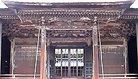 名古屋東照宮 - 子の義直が家康三回忌に大祭を執行、名古屋最大の祭りだった東照宮祭