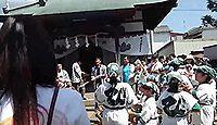 日隅神社 - 伊豆国五宮とも言われる、三嶋大社の摂社・末社・別宮いずれも経てきた古社