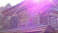 玉作湯神社 - 境内に「願い石」があり「叶い石」でお守りを自製できる、風土記記載社