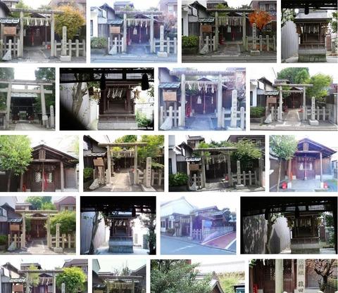 猿田彦神社 京都府京都市上京区上御霊前町のキャプチャー
