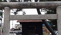 古千谷天祖神社 東京都足立区古千谷本町のキャプチャー