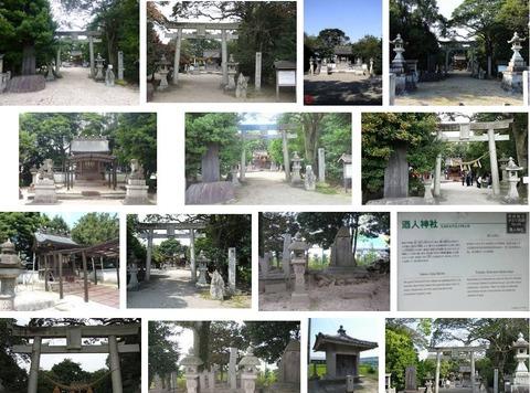 酒人神社 愛知県岡崎市島坂町酒人木ノ元のキャプチャー