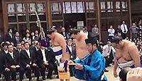 住吉神社で横綱白鵬が奉納土俵入りを披露 - 2011年11月4日、福岡県福岡市