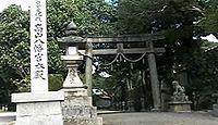高山八幡神社 奈良県生駒市高山町のキャプチャー