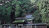若狭姫神社 福井県小浜市遠敷のキャプチャー