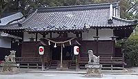 六甲八幡神社 兵庫県神戸市灘区八幡町のキャプチャー