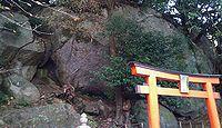 平群石床神社 奈良県生駒郡平群町越木