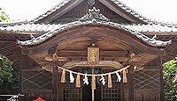 鏡神社(唐津市) - 松浦総鎮守、神功皇后の神通をやわらげた湧き水、藤原広嗣も奉斎