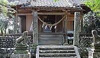 鐙田杵築神社 - 推古朝に出雲大社を勧請、菊池氏・細川氏の崇拝、林桜園の崇敬社の一つ