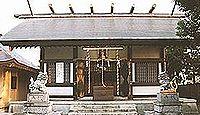 浅間神社 神奈川県大和市下鶴間のキャプチャー