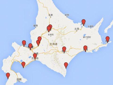 北海道の旧県社のキャプチャー