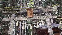 王滝御嶽神社 長野県木曽郡王滝村のキャプチャー