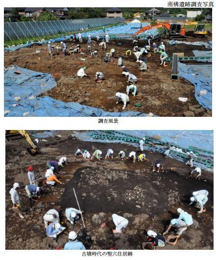住居跡に隣接する古墳がある南構遺跡で、15メートル円墳と鉄刀などを検出、現地説明会も - 兵庫・豊岡のキャプチャー