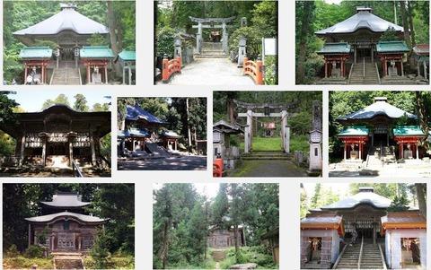 金峯神社(山形県鶴岡市青龍寺字金峯1)