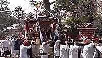 鶴嶺八幡宮 神奈川県茅ヶ崎市浜之郷のキャプチャー