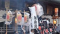 五所神社(長井市) - 飛鳥朝開山の強盛誇った朝日修験、8月に長大・勇壮な黒獅子舞
