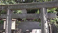 扇城神社 - 城井鎮房を祀る白井神社の境内末社、鎮房の謀殺で決起した従臣45柱を祀る