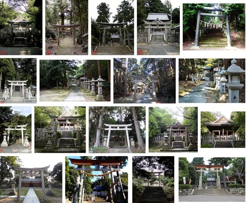 丹生神社 福井県三方郡美浜町丹生のキャプチャー